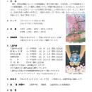 環境絵画コンクール2016