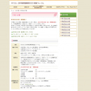 ESD大賞2016