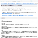 chugaku_jinken37