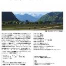 GEOC-Symposium-01