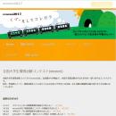 20180509_ecocon