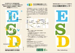 H28_leaflet01