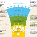 H28_leaflet02