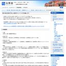 20180507_jinken