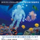 20180709_mizutaisho