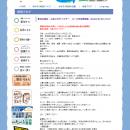 studytour201808300902