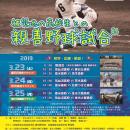shinzenyakyu323-25