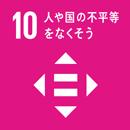 10(縮小前)