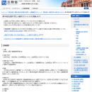 chugaku_jinken_essay2019