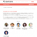 ISAP_2019