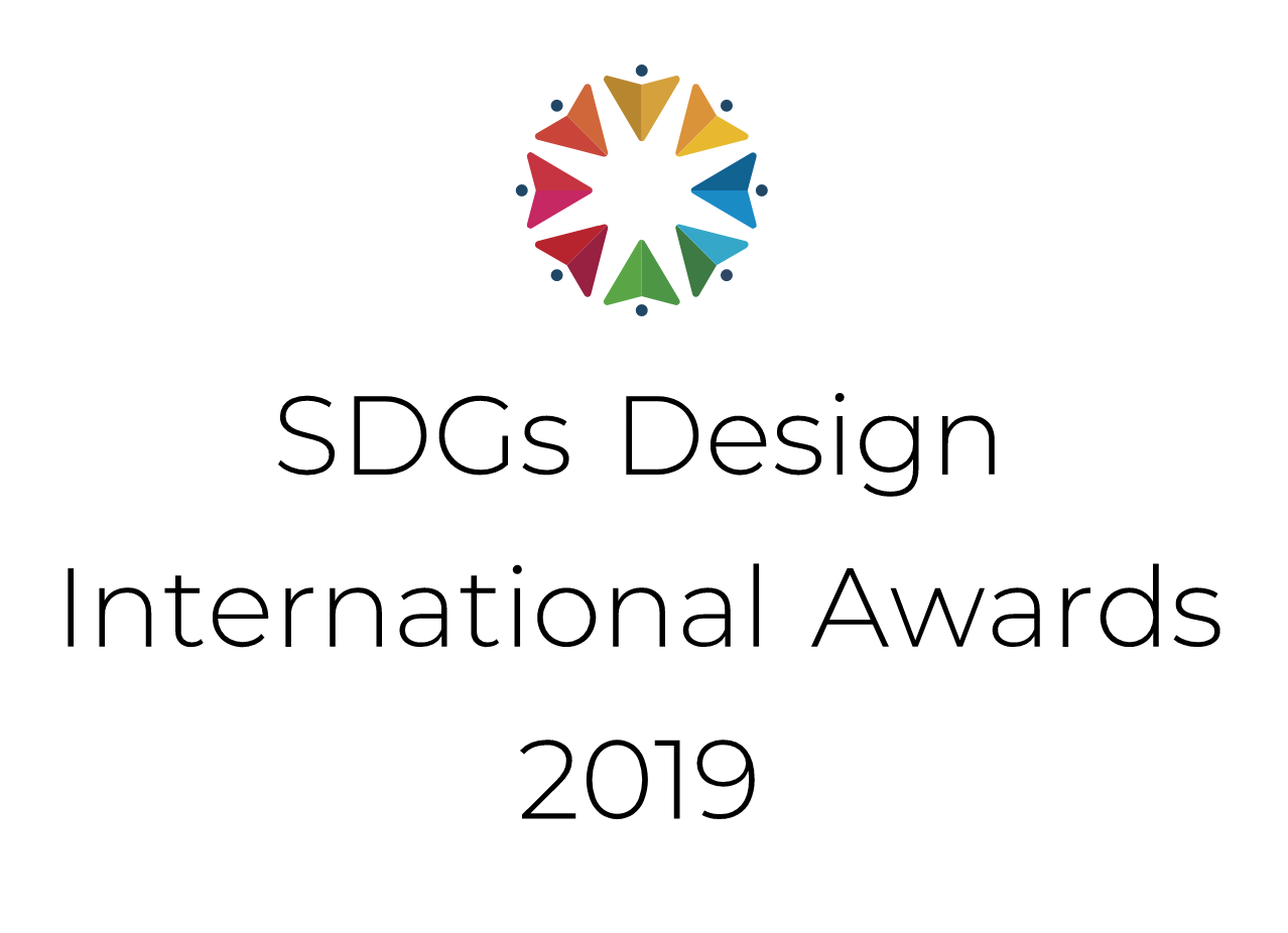 sdgs-designawards2019