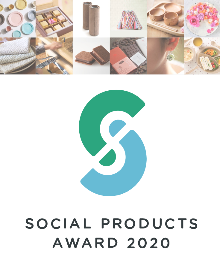 social_ products
