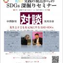 esd_news20191126_02