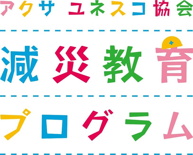 gensai_logo_A Type
