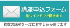 jiel_logo