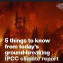 IPCC AR6 WG1 SPMを受けたWEFビデオ - 鈴木Suzuki克徳Katsunori